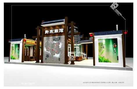 2011年茶雷竞技app最新版  黔东南馆