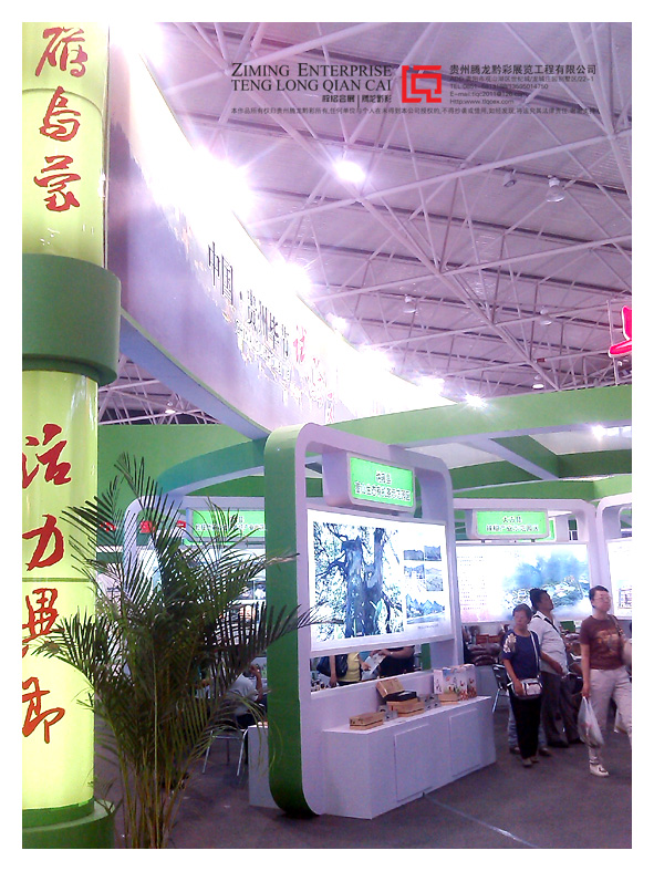 2013年农雷竞技app最新版毕节馆