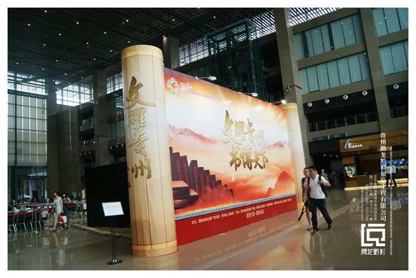 2014图书博览会