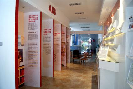 ABB品牌店