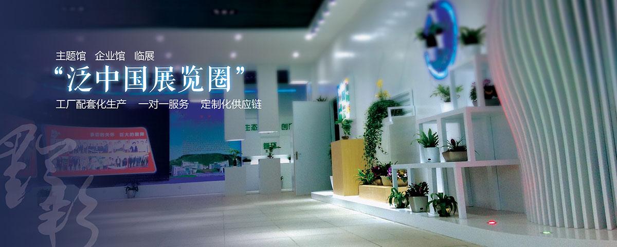 555彩票网址展厅装修 腾龙黔彩为您服务