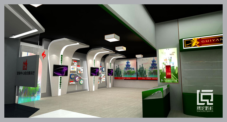 雷竞技app下载苹果烟草 企业展厅
