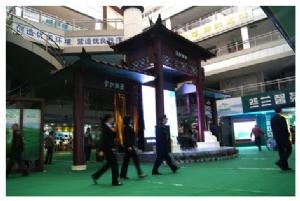 2010年茶博会亚搏国际网址展团