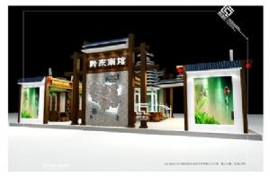 2011年茶博会  黔东南馆