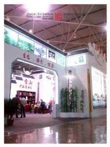 2013农雷竞技app最新版凯里馆