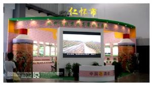 2013农雷竞技app最新版仁怀馆