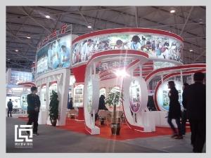 2013人雷竞技app最新版  卫生厅