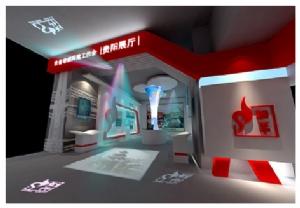 雷竞技app下载苹果市烟草公司年会展厅
