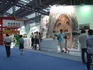 2007年深圳文化节