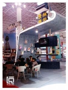 2013海南书展