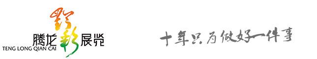 雷竞技app下载苹果-雷竞技-雷竞技app最新版